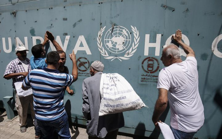 UNRWA Advisory Commission meeting amidst alarming funding situation